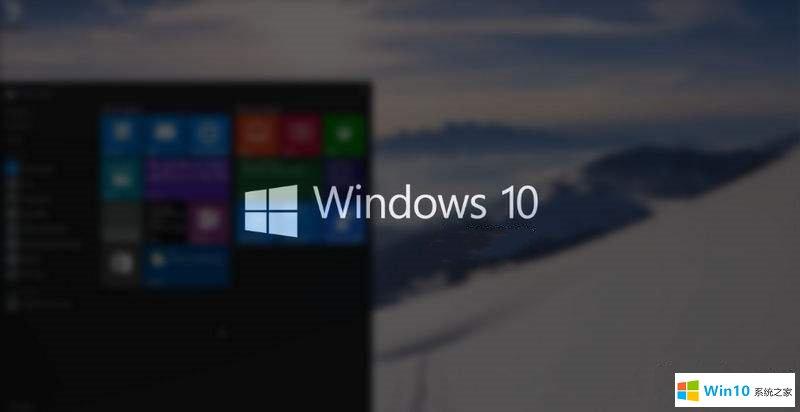 Windows10专业版下载