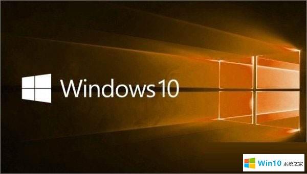 系统之家win10专业版_win10 2004专业版64位官网下载